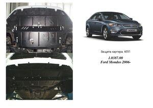 Защита двигателя Ford Mondeo EcoBoost - фото №1