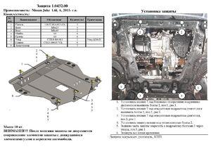 Защита двигателя Nissan Juke F15 - фото №2