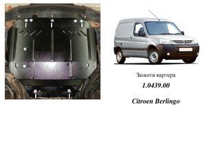 Защита двигателя Citroen Berlingo 1 рестайлинг - фото №2