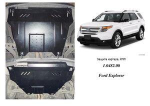 Защита двигателя Ford Explorer 5 - фото №1