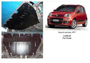 Защита двигателя Fiat Panda - фото №4