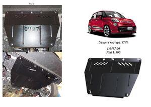 Защита двигателя Fiat 500L - фото №1