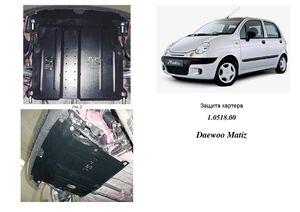 Защита двигателя Daewoo Matiz - фото №1