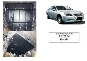 Захист двигуна BYD G6 - фото №1