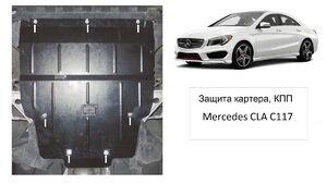 Защита двигателя Mercedes-Benz CLA-class C117 - фото №1