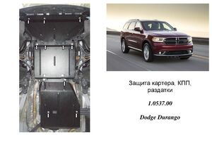 Защита двигателя Dodge Durango - фото №1