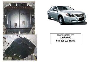 Захист двигуна BYD G6 - фото №5