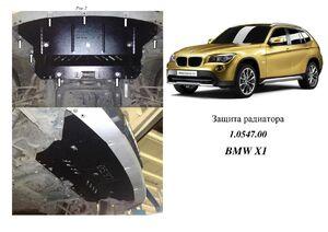 Защита двигателя BMW X1 E84 - фото №1