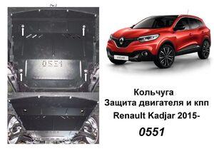 Захист двигуна Renault Kadjar - фото №1