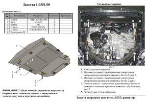 Захист двигуна Renault Kadjar - фото №4