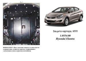 Защита двигателя Hyundai Elantra 5 MD - фото №3