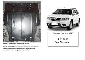 Защита двигателя Fiat Freemont - фото №1