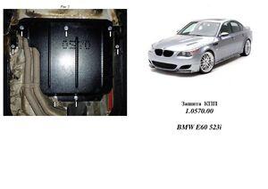 Защита двигателя BMW 5 E60 E61 - фото №6