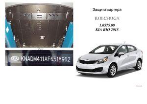 Защита двигателя Kia Rio 4 - фото №1