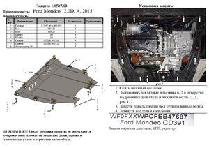 Захист двигуна Ford Mondeo 5 - фото №2