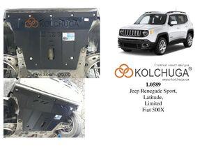 Защита двигателя Jeep Latitude - фото №1