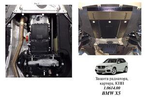 Захист двигуна BMW X5 F15 - фото №1