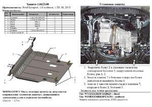 Захист двигуна Ford Ecosport EcoBoost - фото №2