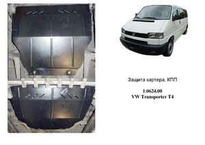 Защита двигателя Volkswagen T4 / Transporter / Caravelle - фото №1