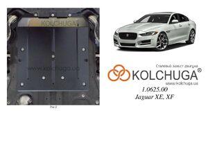 Защита двигателя Jaguar XE - фото №1