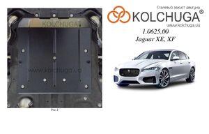 Защита двигателя Jaguar XF AWD R-SPORT - фото №1