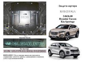 Защита двигателя Kia Sportage 4 - фото №3