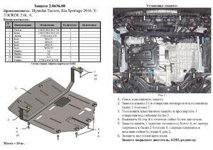 Защита двигателя Kia Sportage 4 - фото №4