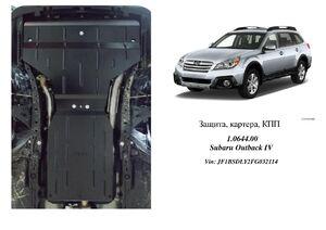 Защита двигателя Subaru Outback 5 - фото №3