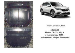 Защита двигателя Honda CR-V 4 рестайлинг - фото №3