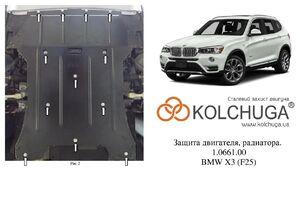 Защита двигателя BMW X3 F25 - фото №1