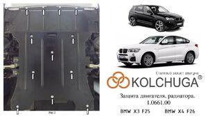 Захист двигуна BMW X4 F26 - фото №1