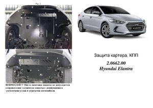 Защита двигателя Hyundai Avante 6 - фото №1
