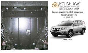 Защита двигателя Nissan X-Trail T31 - фото №1