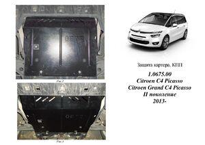 Защита двигателя Citroen C4 Picasso 2 поколение - фото №1