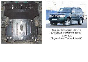 Защита двигателя Toyota Land Cruiser Prado 90 - фото №1