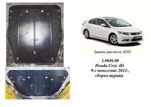 Защита двигателя Honda Civic 9 4D седан - фото №1