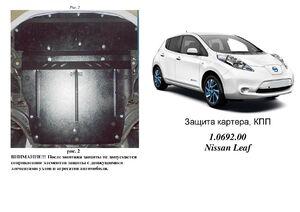 Защита двигателя Nissan Leaf - фото №1