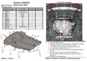 Защита двигателя Nissan Leaf - фото №2