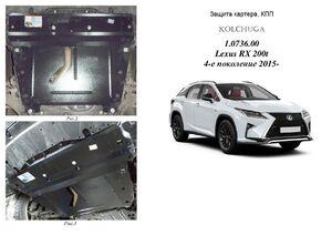 Защита двигателя Lexus RX 300 - фото №4