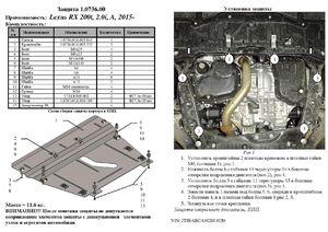 Защита двигателя Lexus RX 300 - фото №5