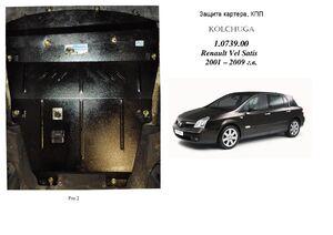 Защита двигателя Renault Vel Satis - фото №1