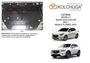 Захист двигуна Mazda 2 (3-тє покоління) - фото №1
