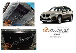 Защита двигателя BMW X1 F48 - фото №3