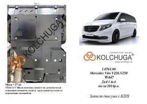 Защита двигателя Mercedes-Benz Viano W447 - фото №1