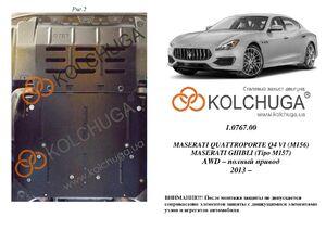 Защита двигателя Maserati Ghibli (Tipo M157) - фото №1