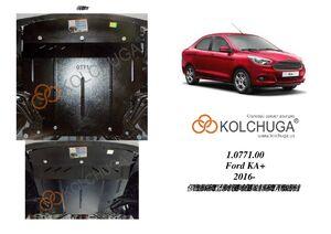 Защита двигателя Ford KA+ - фото №3