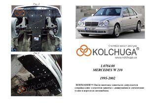 Защита двигателя Mercedes-Benz W 210 - Фото №6