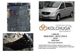 Защита двигателя Mercedes-Benz Vito W639 - фото №7