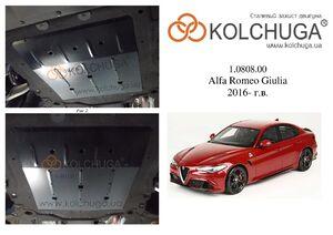 Защита двигателя Alfa Romeo Giulia - фото №1