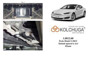Защита двигателя Tesla Model S - фото №1